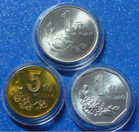 老三花硬币最新价格表