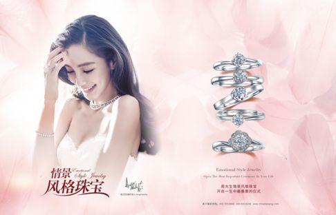 """周大生将首携""""情景风格珠宝""""全体系产品亮相中国国际珠宝展"""