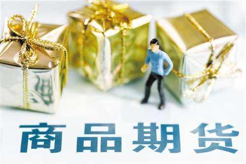 上海期货交易所11月1日期货交易综述