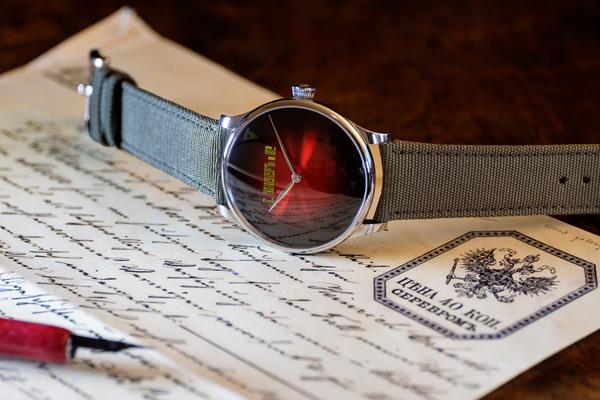 亨利慕时推出Venturer XL十月革命百年纪念版腕表