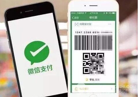 微信可买火车票 消费者消费的便利性得到提升