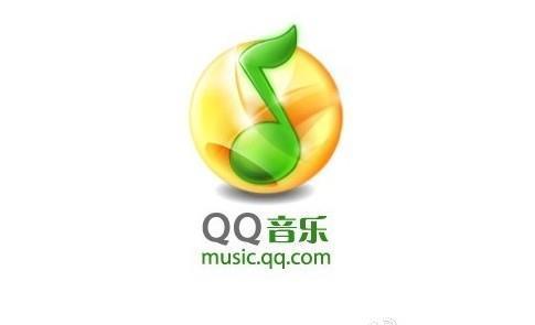 腾讯音乐寻求新一轮融资 估值或为网易云音乐8倍多
