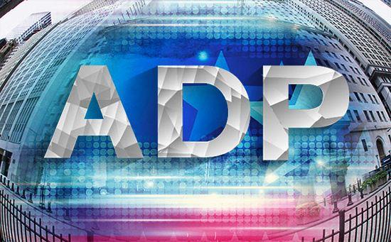 ADP就业增幅创七个月之最 靓丽数据吹响超级周号角