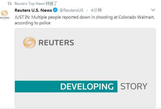 美国科罗拉多沃尔玛枪击案 据称有多人倒下目前伤亡不明