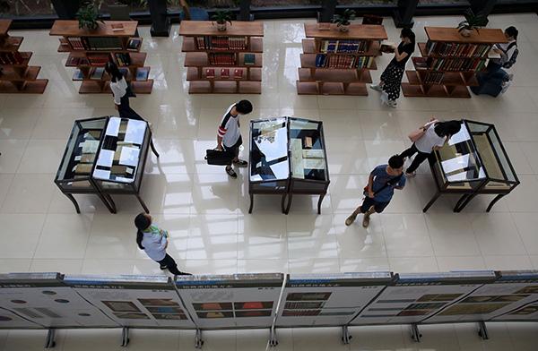 高校图书馆该不该向社会开放