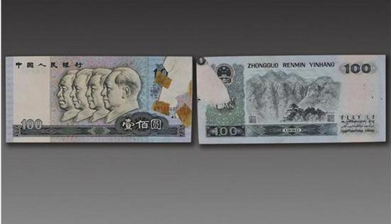 错版币价格水涨船高 每一枚错版币都有极大的升值空间