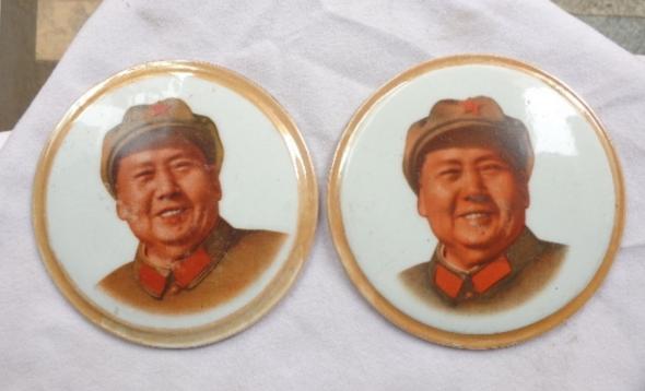 一对大号瓷质毛主席像章价格是多少?