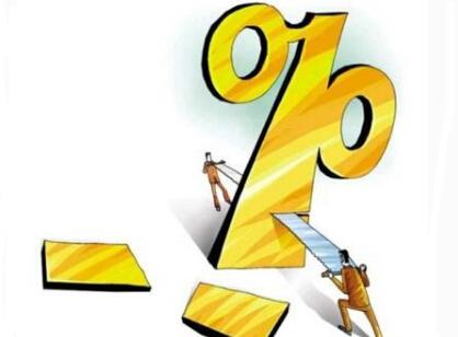 公积金贷款利率是多少