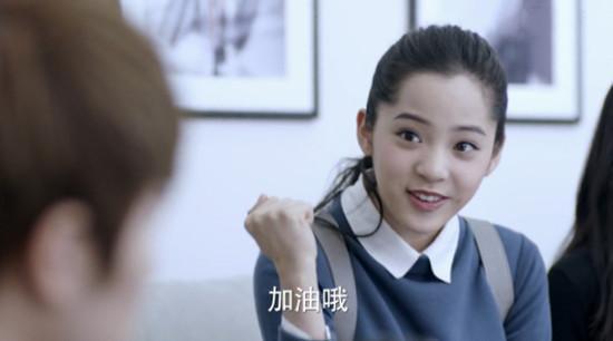 《演员的诞生》最新预告片来了 章子怡评欧阳娜娜演技差