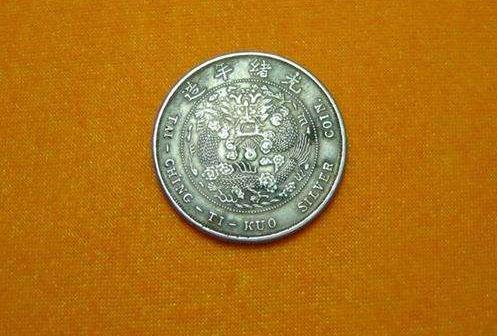 大清银币如何出手?