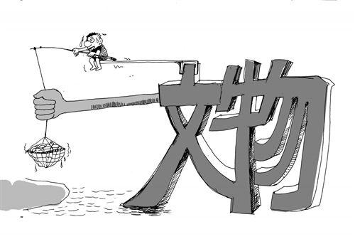 建阳两男子倒卖国家禁止经营的文物获刑