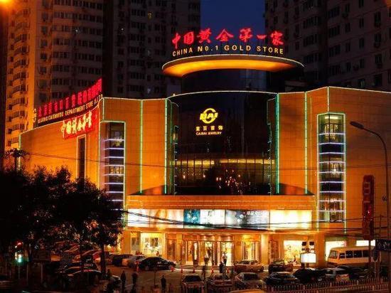 菜百首饰最新贺岁产品即将华丽亮相2017中国国际珠宝展
