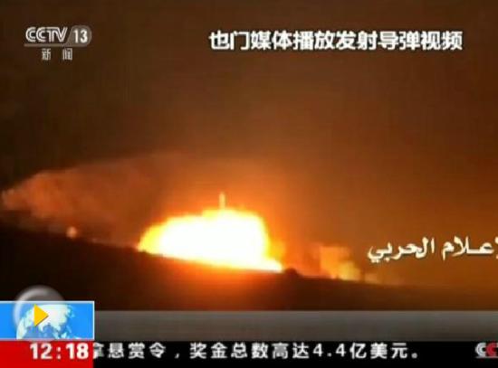 沙特再次轰炸也门 五枚导弹击中首都萨那