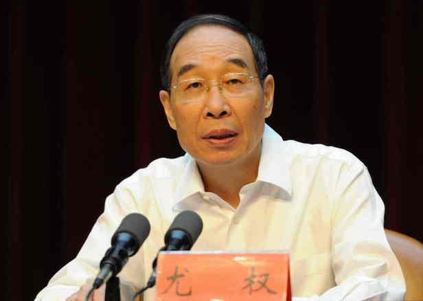 尤权任中央统战部部长 为推进新时代中国特色社会主义事业凝聚广泛力量