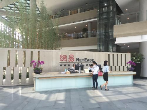 中概股:网易手游版大逃杀推出 股价涨逾9%