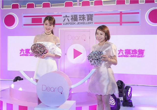 六福珠宝「Dear Q」系列新品发布会活力上演 乔欣甜美助阵