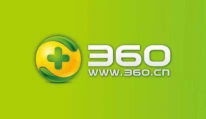 中概股360成功回归A股 为优质中概股树立新路标