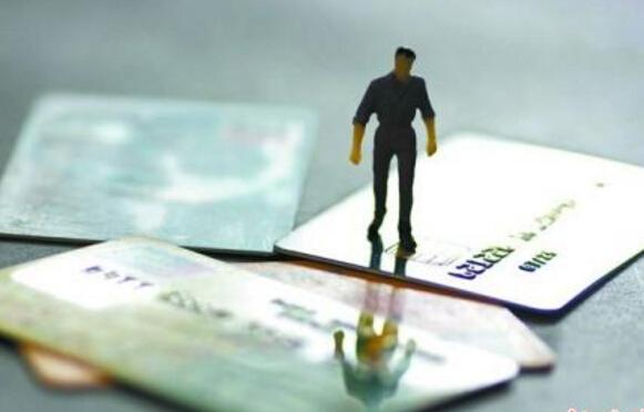 信用卡的本期最低还款额是什么?