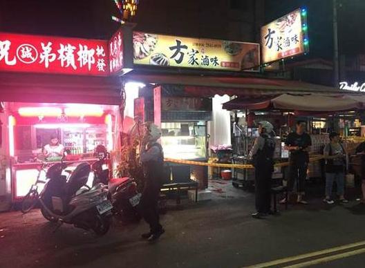 台北卤味摊发生枪击 三人中弹