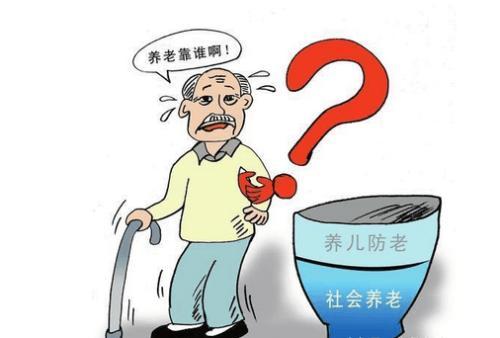 农民交养老保险得多少钱-金投保险网