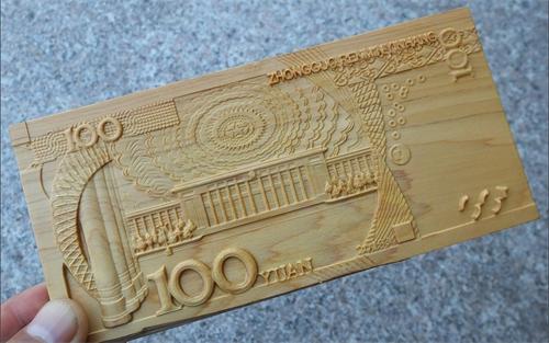 """奇石根雕商家推出""""木刻钞票"""" 售价100元一张"""