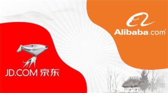 中概股:阿里京东把战火烧到新战场 营销触角伸向海外