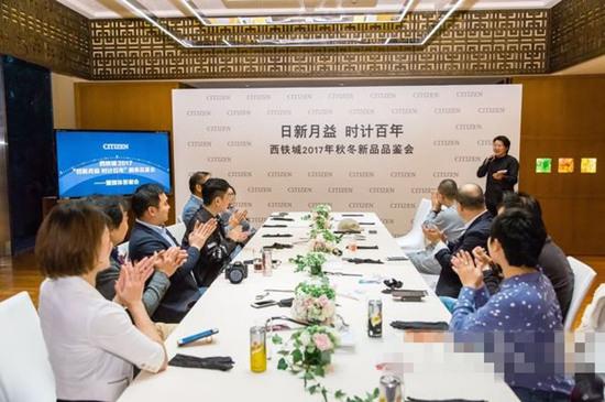 西铁城诚邀多名知名人士于上海共赏品牌百年时计魅力