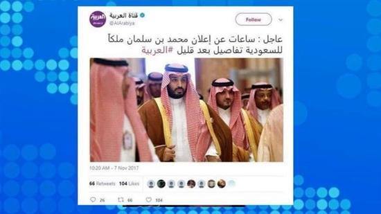 沙特国王将在48小时内退位?美油收涨重夺57关口
