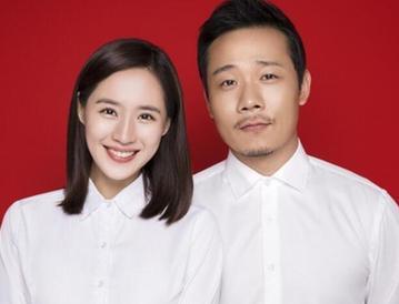 王智低调现身民政局领证 目前两位尚无婚宴计划