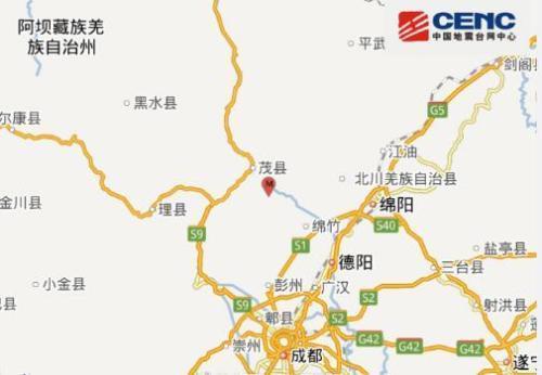 中国地震台网最新消息:四川绵竹地震 4.2级地震震源深度19千米