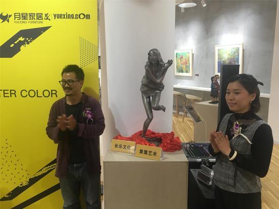 上海月星168艺术中心迎来首展