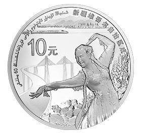 新疆维吾尔自治区成立60周年1盎司银币解析