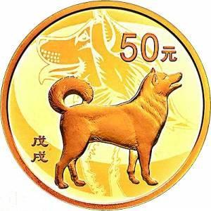 狗年金银纪念币将于11月16日发行 先抑后扬可能性大