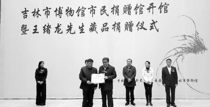 王绪龙无偿捐赠53幅字画给博物馆 价值超百万