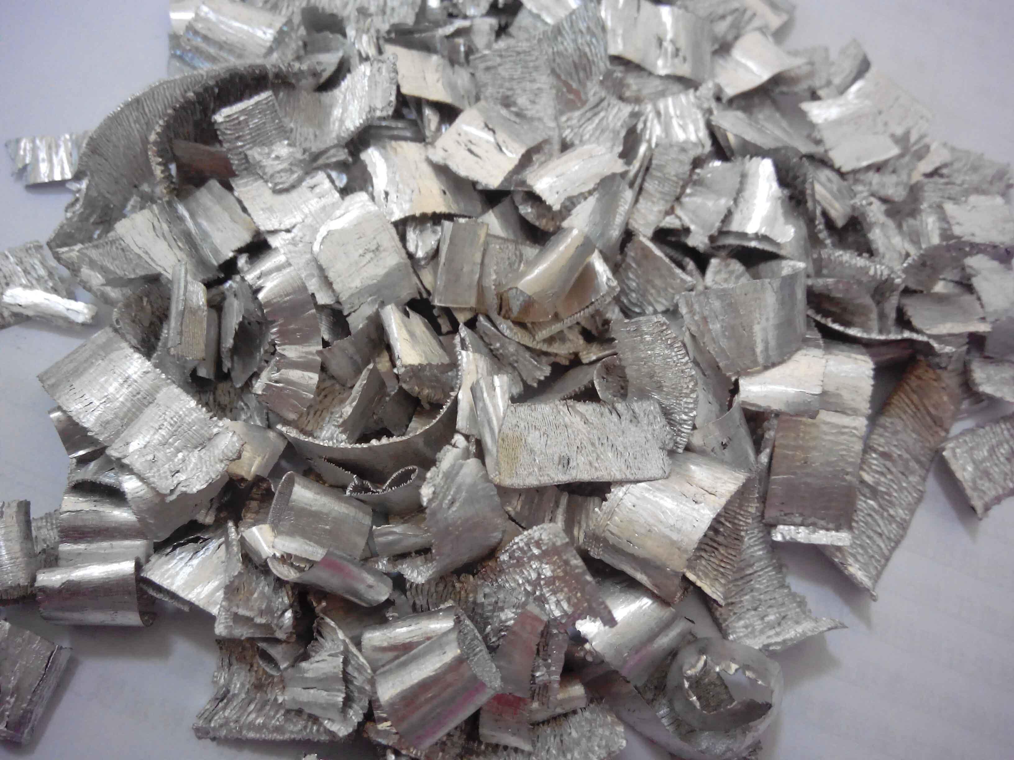 金属镁矿石又名是什么