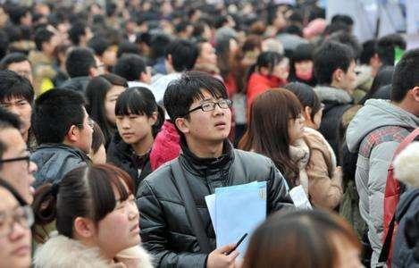 安徽省2018年失业保险待遇提标 人均增长214元/月