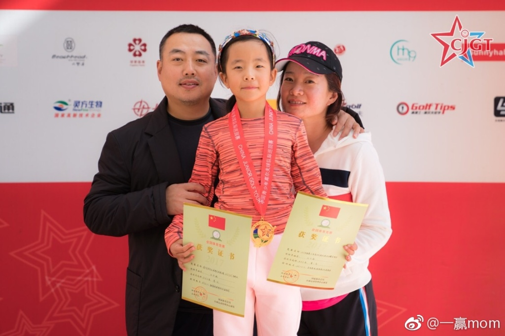 刘国梁指导爱女比赛 女儿刘宇婕获得女子E组冠军