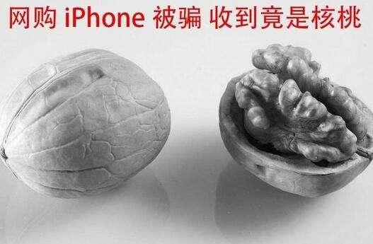 女子网购iphone收核桃 事后微信被拉黑