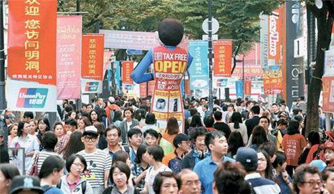 韩国游客令人汗颜 公共场所大声喧哗最大陋习