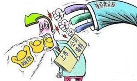 上市公司造假:国内个人罚款60万顶格 国外比抢银行要罪高一等!