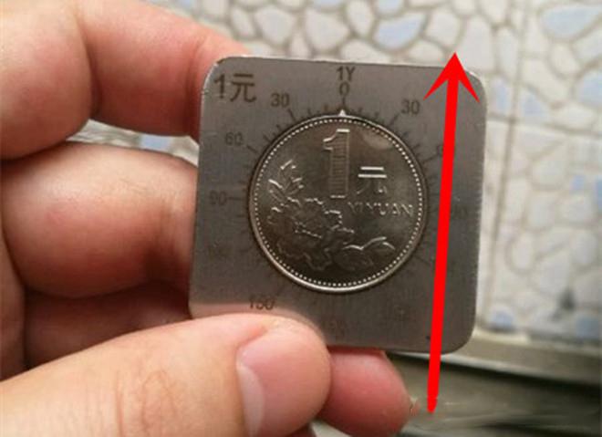 2000年牡丹一元硬币价格上千 这一枚却值上万!