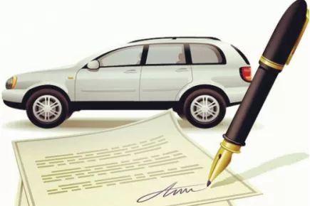 新政出台 汽车贷款将迎来重大变化