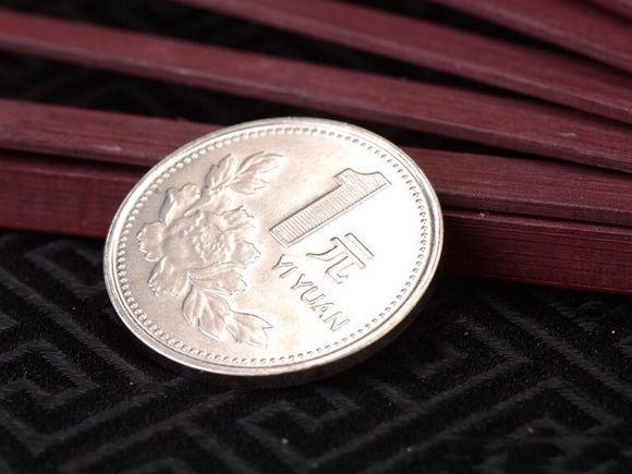 牡丹一元硬币价格上千元的这一年的!
