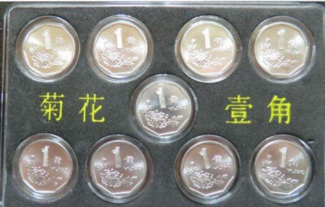 老三花硬币价格及图片