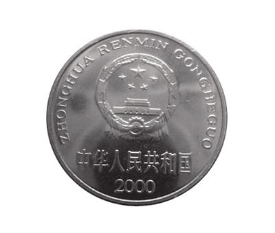 2000年牡丹一元硬币价格涨千倍 仍有上涨空间