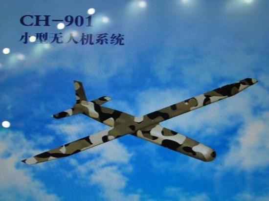 中国又搞出黑科技 发射巡飞弹进行定点清除
