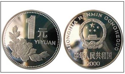哪年的牡丹一元硬币价格是最贵的?