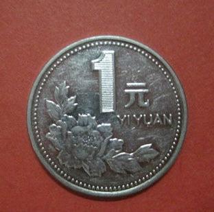 2017年牡丹一元硬币最新价格