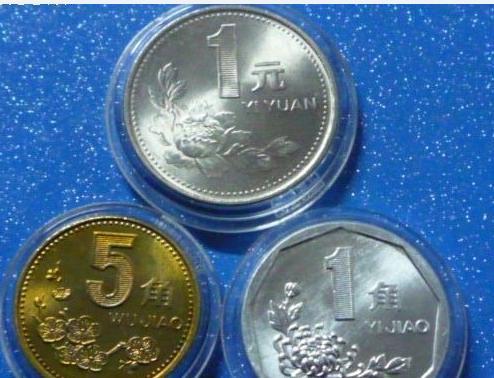 老三花硬币最新价格是多少?