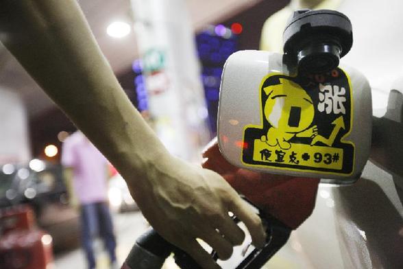 油价调整最新消息:11月16日成品油将迎年内最大涨幅